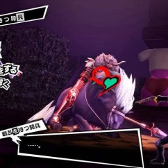Execution By Electric Chair Fabrics For Chairs Persona 5 Higher-res Versions Of Phantom Thief & Combat Screenshots - Central