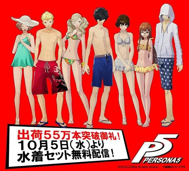 Resultado de imagen de Persona 5 dlc