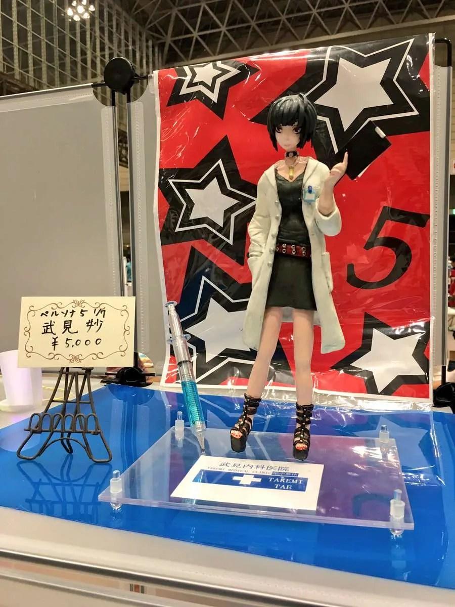 Wonder Festival 2017 Summer Figure Gallery Persona Central