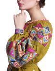 Embroidered Ukrainian Blouse