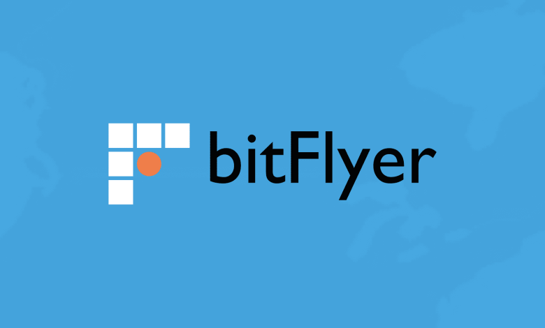 Photo of BitFlyer, Buy and Trade Bitcoin easily – Cryptocurrencies