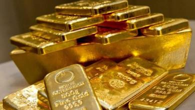 Photo of Investing in gold: you should know that