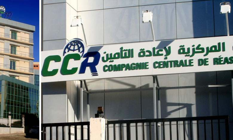 Photo of Algeria: the Central Reinsurance Company increases its share capital