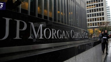 Photo of JP Morgan is making more profit in 2020 than ever in the fourth quarter