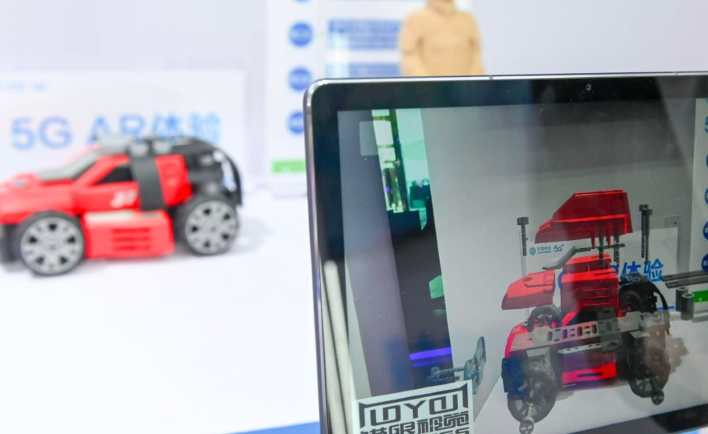 Augmented Reality is supposed to make it easier for people to work with sometimes highly complex machines