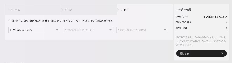2016-12-20_16h25_05