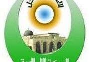 الحركة الاسلامية في الداخل الفلسطيني