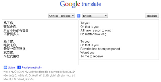 new google translate features