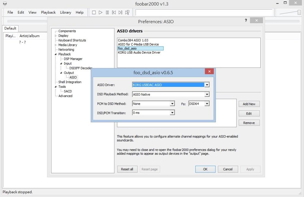 使用其他播放軟件,就算裝有適當的ASIO,亦播不了DSD。