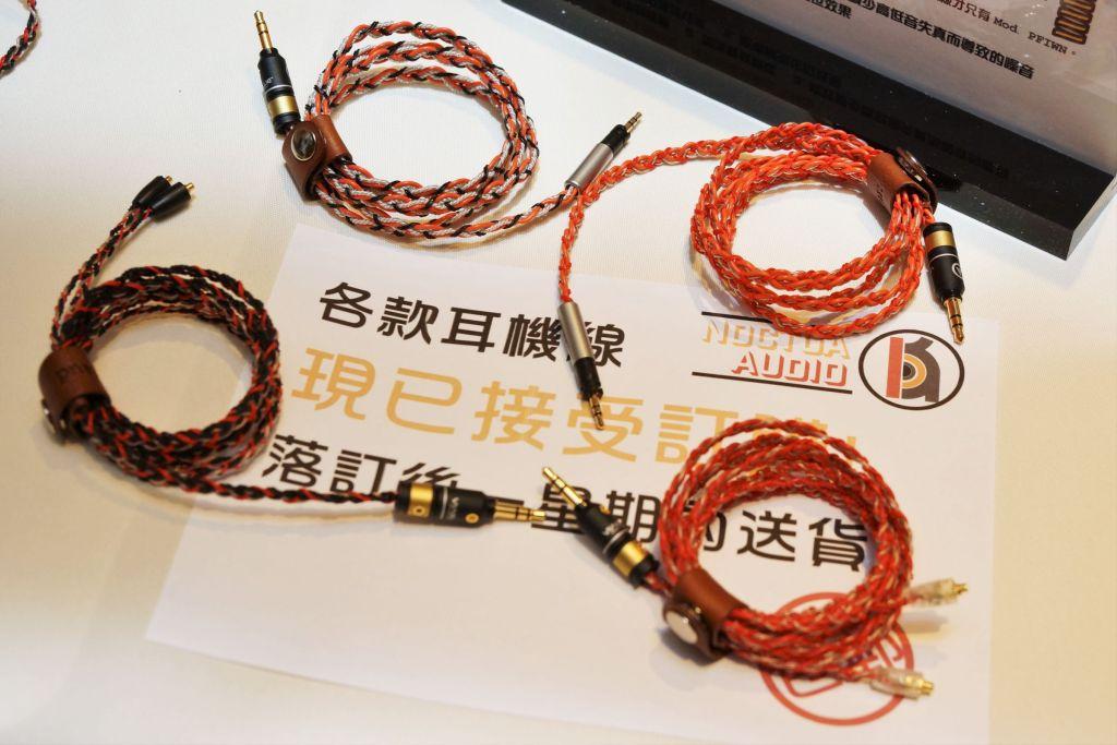 2 香港二胡藝術中心 Hong Kong Erhu Art Centre / Noctua Audio Ltd.
