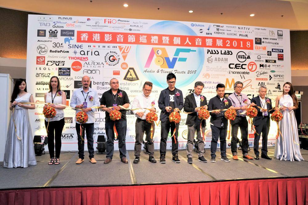 香港影音節巡禮暨個人音響展 AVF 2018 速報