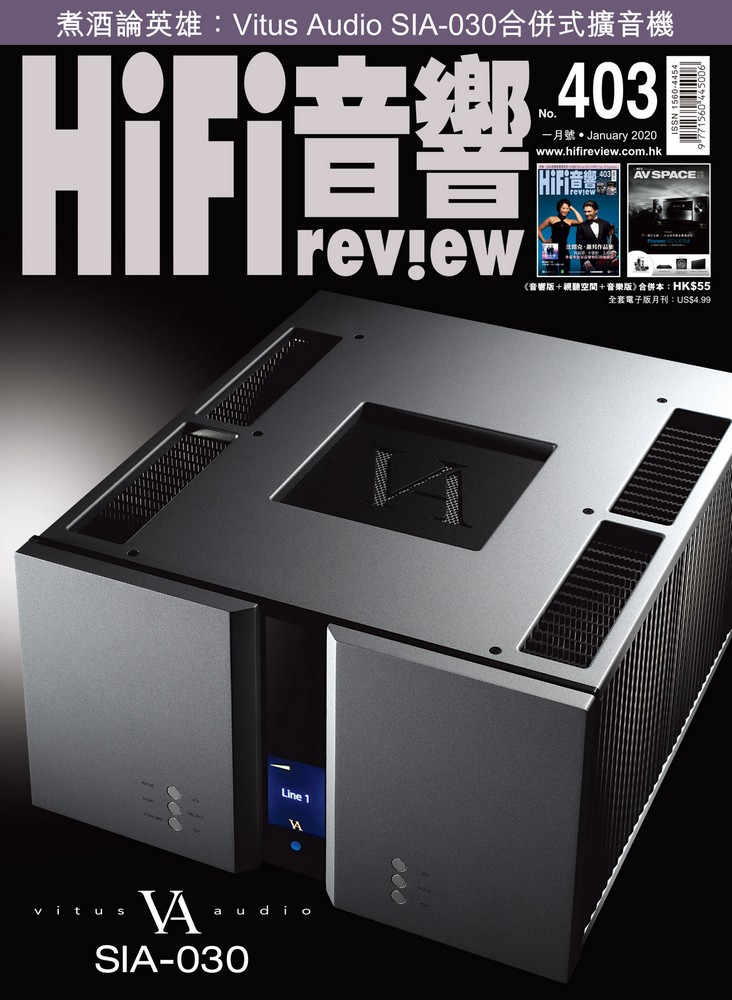 403 期《Hi Fi Review》經已出版