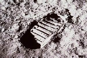moonprint-first