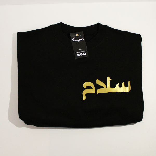 7b55c1ac0 Salaam In Arabic Islamic Black Sweater - Personal Sketch