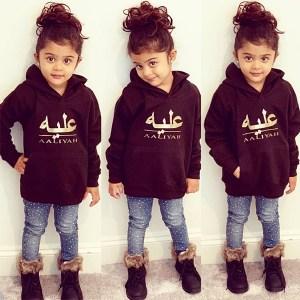 Personalised_Arabic_Hoodies