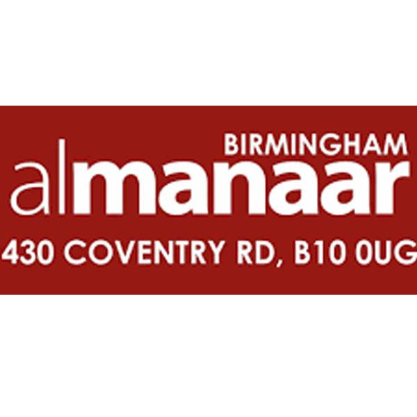 Almanaar