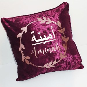 personalised_cushion1