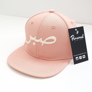 Arabic-Girls-cap