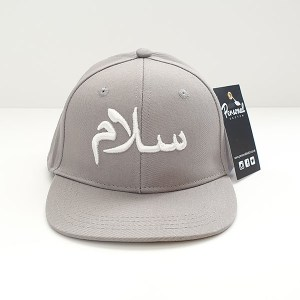 Arabic-kids-caps1