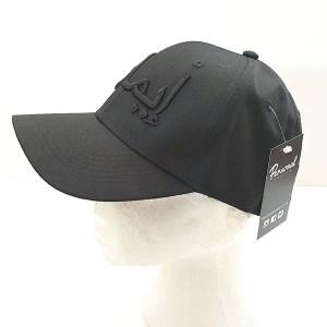 Arabic_hat1