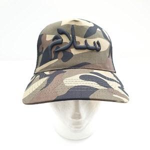 Salaam_Peace_cap