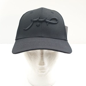 arabic_black_cap