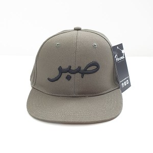 hat-in-arabic1