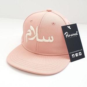 salaam_pink_cap1