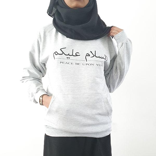arabic_hoodie