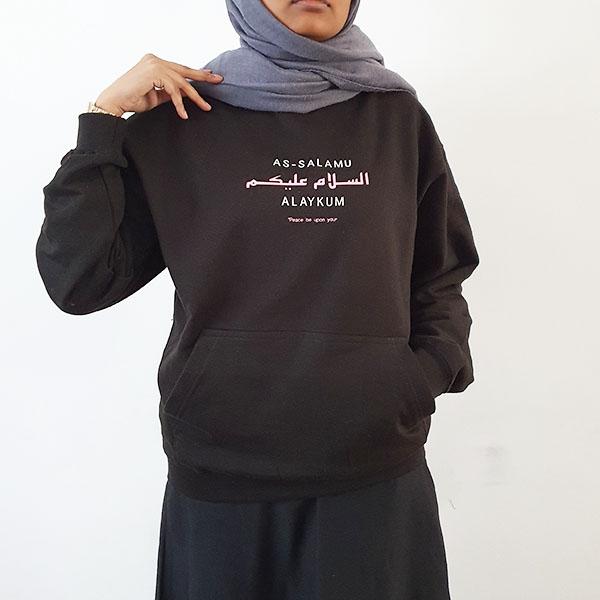 islamic_arabic_hoodie