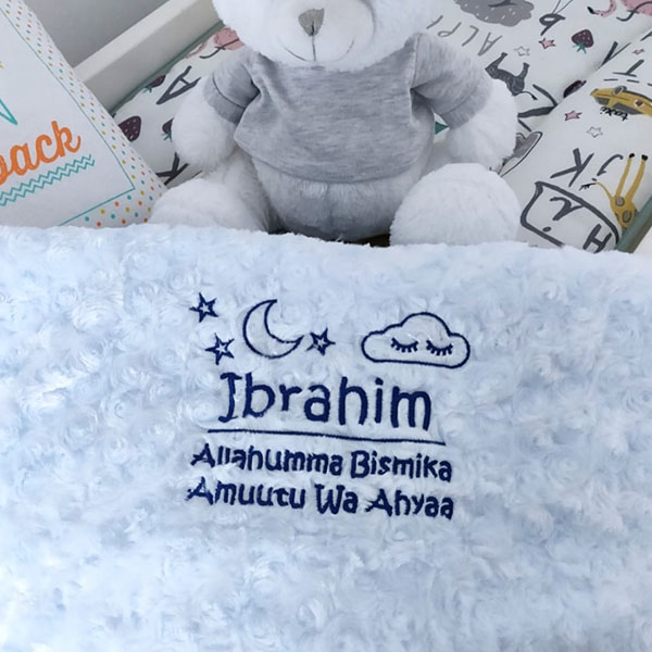 islamic_sleeping_dua_blanket