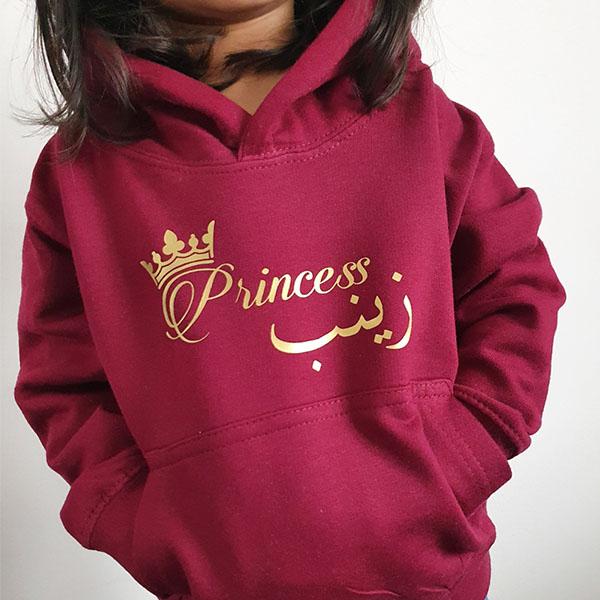 personalised_hoodie