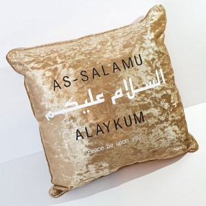 salam_cushion