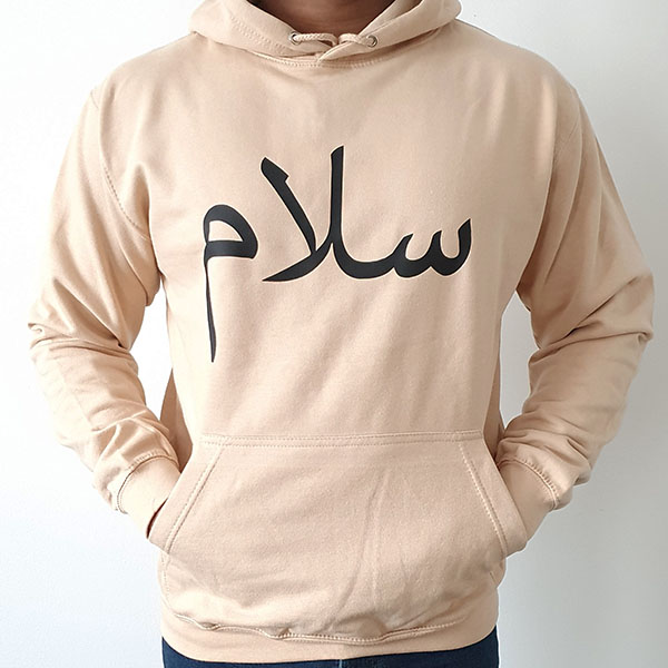 salam_peace_arabic_hoodie