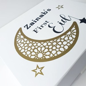 eid_gift_box