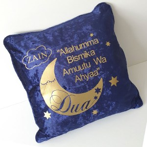 personalised_dua_pillow