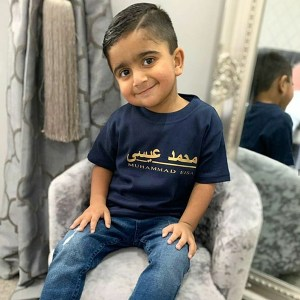 personalised_arabic_tshirt