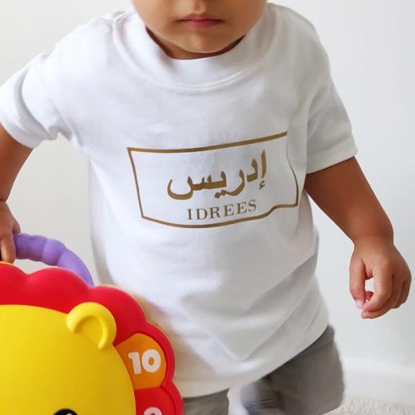 Tshirts-arabic
