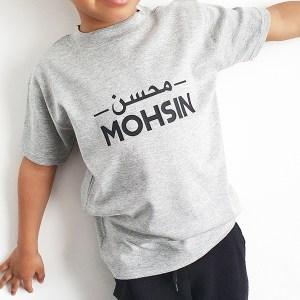 arabic-tshirt