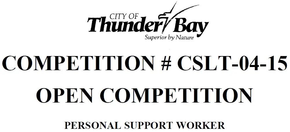 City_of_Thunder_Bay_PSW_Jobs