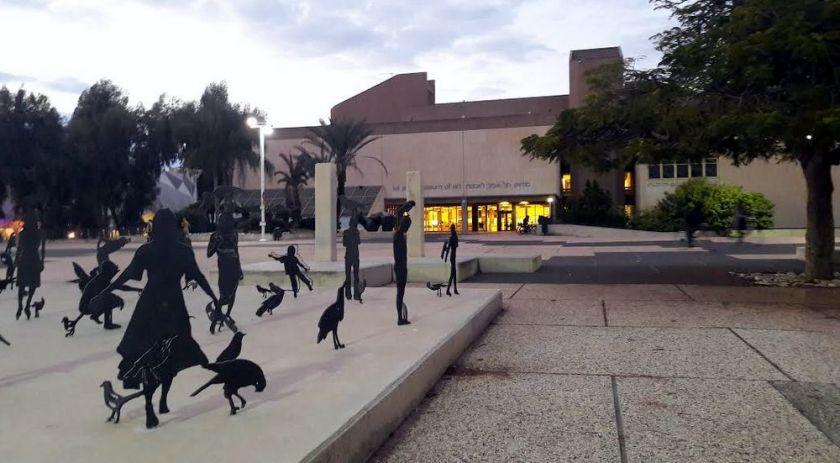 L'esterno del museo