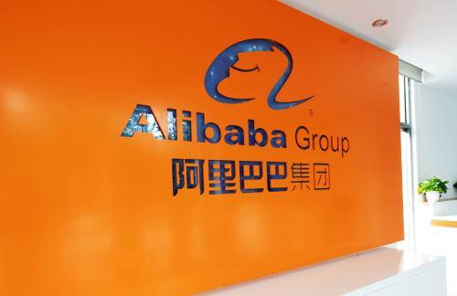 Alibaba: el gigante del e-commerce sabe cómo diferenciarse de la competencia