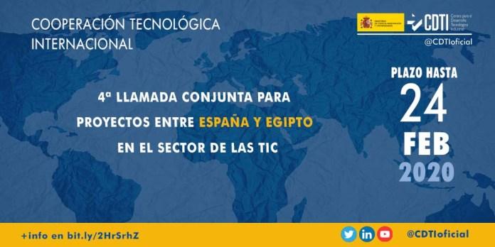 Llamada colaboración tecnológica entre España y Egipto