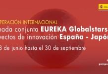 llamada eureka globalstars españa japon