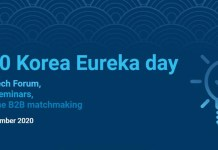 Korea Eureka Day