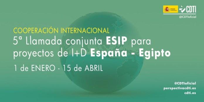 Quinta llamada conjunta ESIP para proyectos de I+D entre Egipto y España