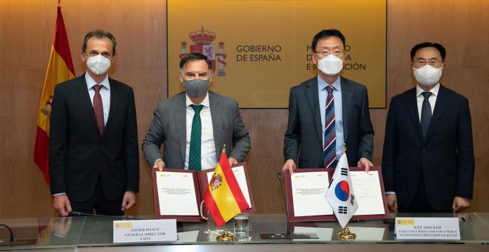 firma españa corea cooperacion tecnologica energia