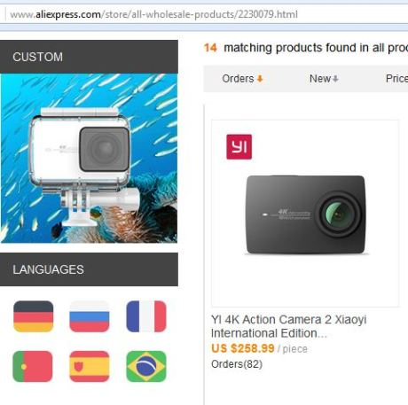 Harga XIAOYI YI 4K Action Camera Price Pertamax7.com