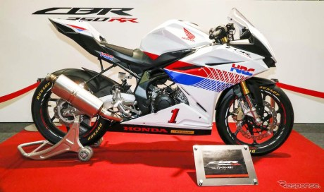 Honda CBR250RR Race Base Version HRC Japan 1