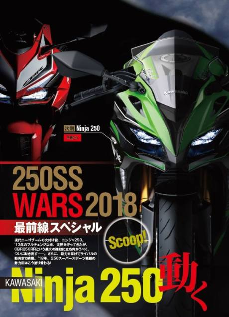 All new Kawasaki Ninja 250 FI 2018 render Young Machine